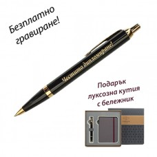 Химикалка Parker Royal IM