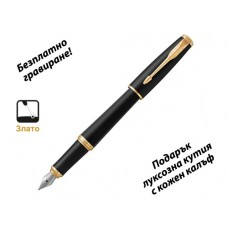 Писалка Parker Royal Urban