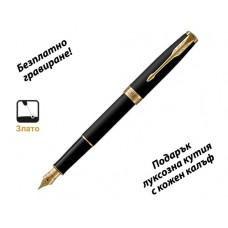 Писалка Parker Royal Sonnet Matte Black