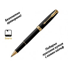 Ролер Parker Royal Sonnet Matte Black