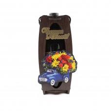 Подаръчна кутия с вино - Честит юбилей