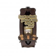 Подаръчна кутия с вино - Настроение