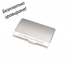 Кутия за визитки Silver
