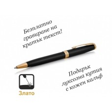 Химикалка Parker Royal Sonnet Matte Black