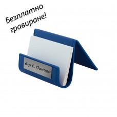 Настолна поставка за визитки или телефон