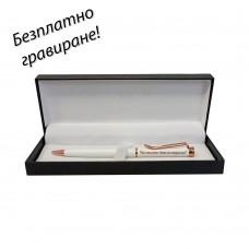 Метална химикалка Elegance в кутия