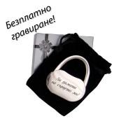 Закачалка за дамска чанта Чантичка