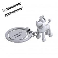 Дамски метален ключодържател Куче