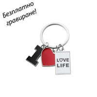 Метален ключодържател Love
