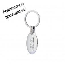 Дамски метален ключодържател Овал