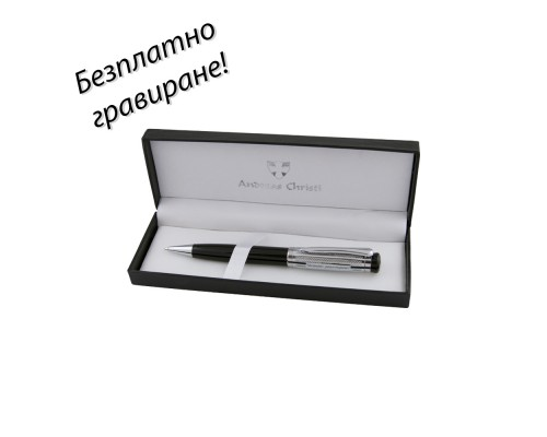 Метална химикалка Line в кутия