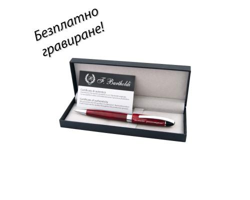 Метална химикалка Marmaris в кутия
