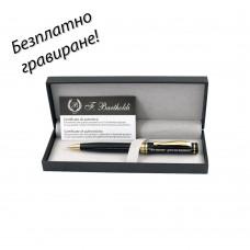 Метална химикалка Sector в кутия