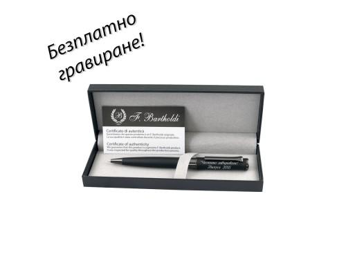 Метална химикалка Niko в кутия