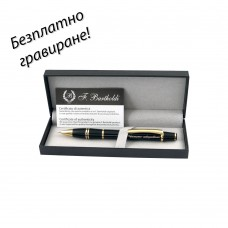 Метална химикалка Centro в кутия