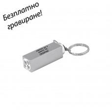 Ключодържател с фенерче Optima