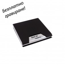 Табакера за цигари - BLACK