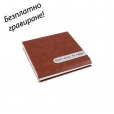 Табакера за цигари - КАФЯВА
