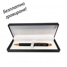 Метална химикалка Gentle в кутия