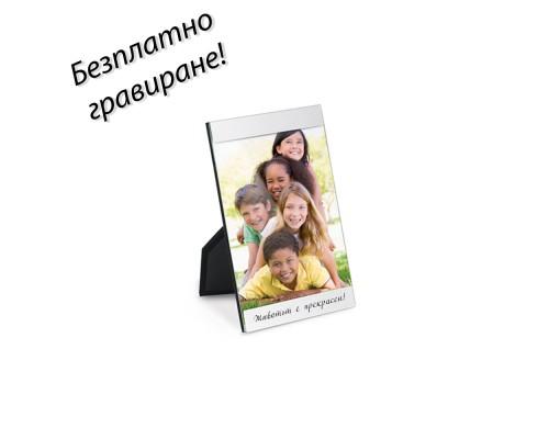 Рамка за снимка 10х15 см Verti