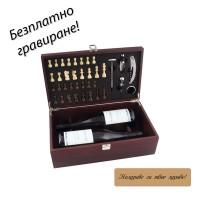 Комплект за вино с шах Milan