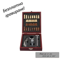 Комплект аксесоари за вино и шах Leon