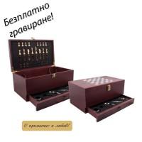 Комплект за вино с шах Monaco