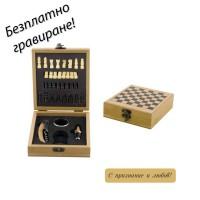 Комплект аксесоари за вино и шах