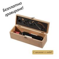 Kомплект за вино в бамбукова кутия