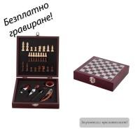 Комплект за вино с шах
