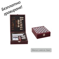Комплект за алкохол и шах Riga