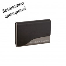 Кутия за визитки Prima