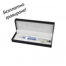 Дамска химикалка Pearl в кутия