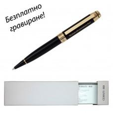 Луксозна химикалка Cerruti 1881 - Heritage Gold