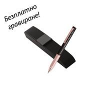 Метална химикалка Sofia в кутия