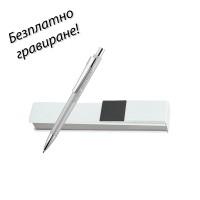Метална химикалка Flash в кутия