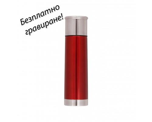 Метален термос 500 мл