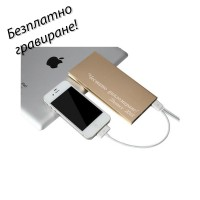 Външна батерия Power 8000 mAh