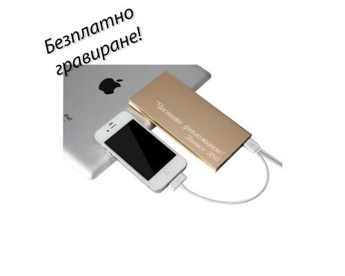 Външна батерия Power 8000 mAh