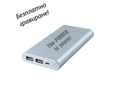 Външна батерия Force 10000 mAh