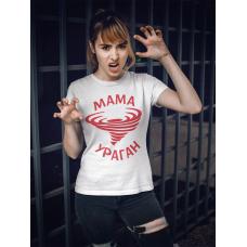 Дамска тениска с надпис Мама Ураган
